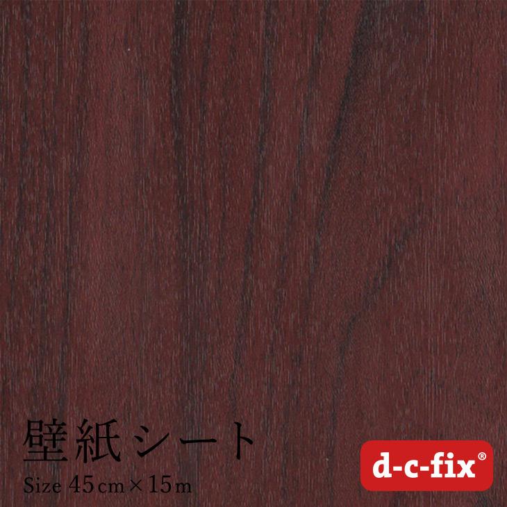ドイツ製粘着シート『d-c-fix(木目調)』90cm巾×15m/200-5271【カッティングシート リメイクシート 木目シート シール】