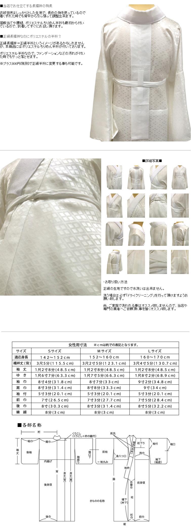 与交货可能纯丝长十番丝 nagajuban 与我们原来的三菱 jimon 丝绸 100%真丝睡衣 bi 任期长期以来认为和拔出日本 Pro 十番制作的新艺术风格带 / 长丝 nagajyuban