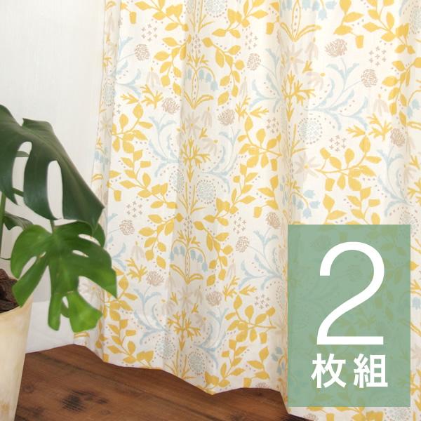 《2枚組》 カーテン [Send you flowers ーあなたに花をー 幅100×丈178cm] イエロー