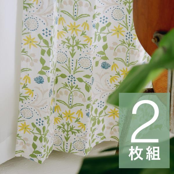 《2枚組》 カーテン [Send you flowers ーあなたに花をー 幅100×丈178cm] グリーン