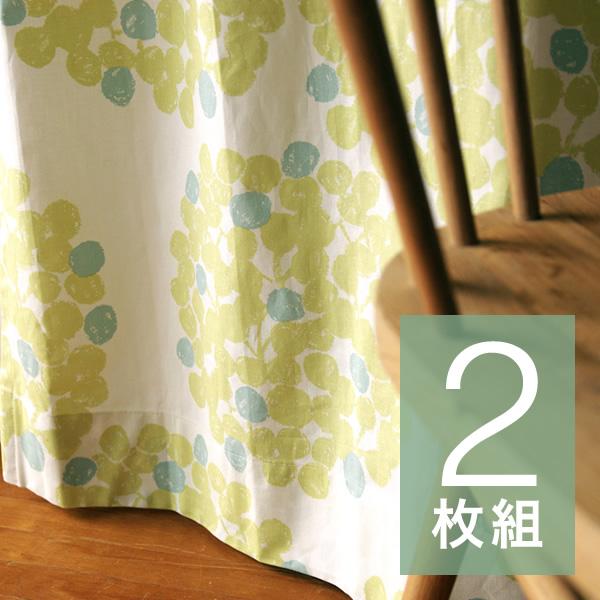 《2枚組》 カーテン [Float ー漂うー 幅100×丈200cm] グリーン