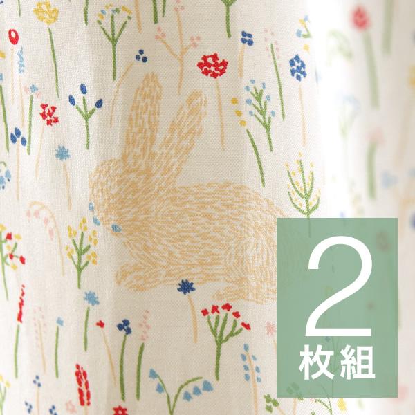 《2枚組》 カーテン [Six Rabbits ーロッピキノウサギー 幅100×丈200cm] ホワイト