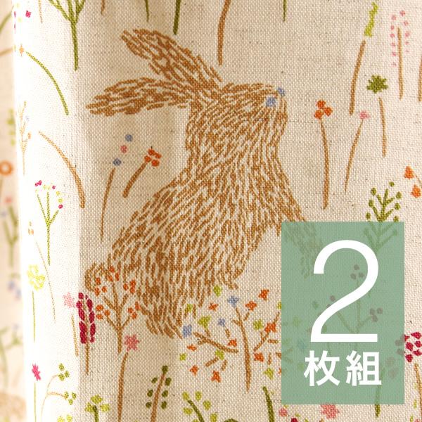 《2枚組》 カーテン [Six Rabbits ーロッピキノウサギー 幅100×丈135cm] ナチュラル