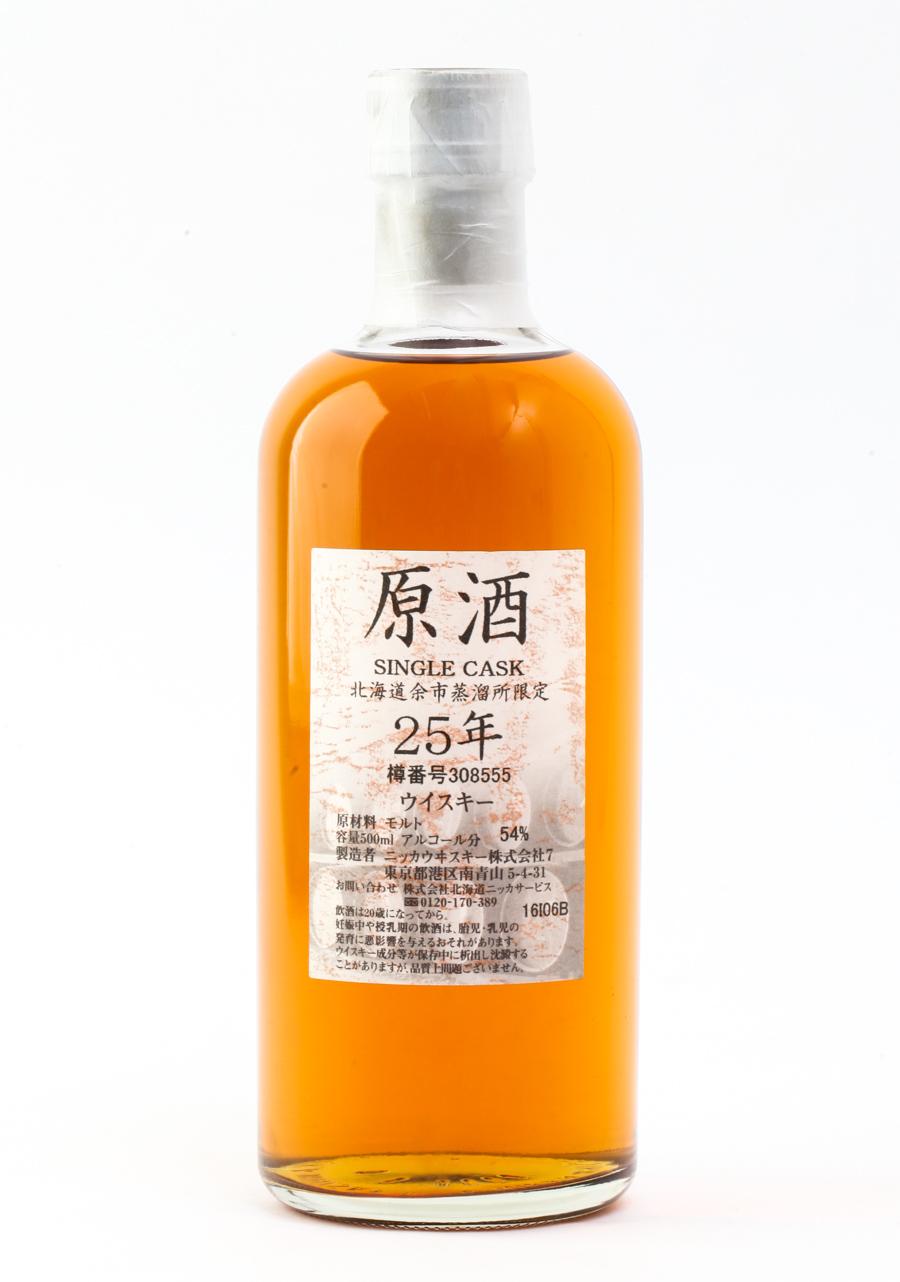 神奈川県内への発送限定 原酒 25年 余市 54度 500ml #1809 alc