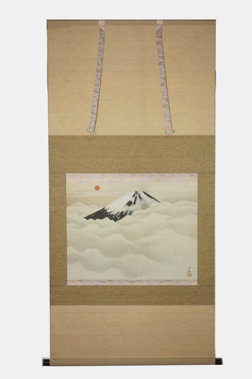 掛軸 横山大観『日本正気』共箱 工芸画 中古 #14010T