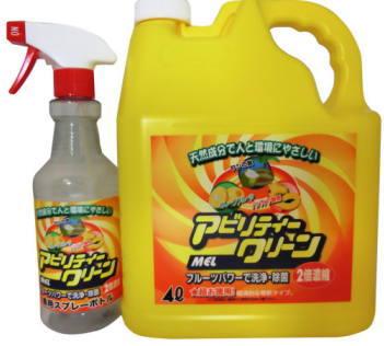 友和 油汚れに効くプロ仕様洗剤アビリティクリーン 2倍濃縮タイプ 4L/4本セット(専用スプレーボトル付)