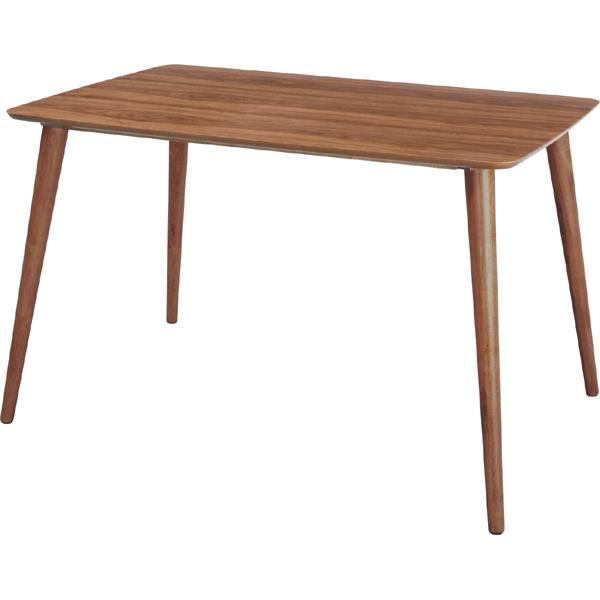 【送料無料】トムテ ダイニングテーブル TAC-242WAL 長方形 ウォールナット 天然木 ラバーウッド ナチュラル 北欧 おしゃれ 一人暮らし 新生活 シンプル ノルディックデザイン 机 ウッド 木製 木目調 カフェ風 温かみ