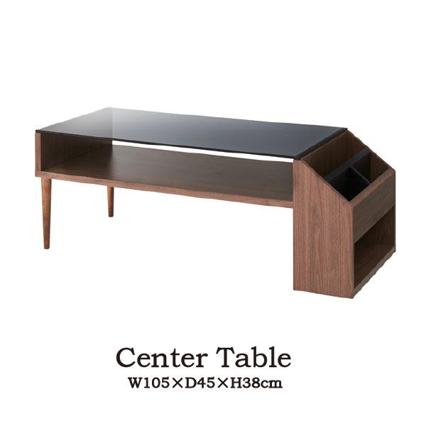 アルム センターテーブル ALM-16 北欧 ウォールナット フレンチ ナチュラル リビングテーブル ダイニングテーブル ローテーブル コーヒーテーブル ガラステーブル シンプル カントリー カフェテーブル センターテーブル ラック 雑誌立て 棚付き 収納棚
