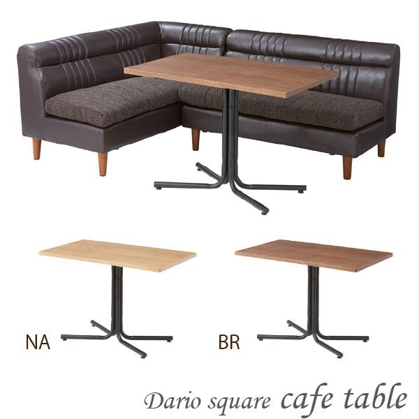 ダリオ カフェテーブル END-224 おしゃれ カフェ 北欧 ダイニングテーブル リビング 木製 スチール 一人暮らし シンプル ナチュラル コーヒーテーブル スクエア 長方形 スチール脚 リビングテーブル コンパクト 幅100cm かっこいい 男前 テーブル