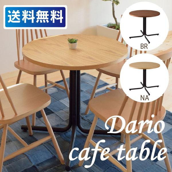 ポット-2イス 張地ランクA QUON / (クオン) (業務用椅子/新品) (送料無料)