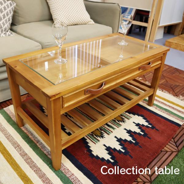 コレクションテーブル GT-871 センターテーブル テーブル 趣味 お気に入り コレクション シンプル かっこいい 棚付き ガラス 引き出し付 ローテーブル リビングテーブル 木製テーブル ウッドテーブル ソファーテーブル ローデスク コーヒーテーブル 机 つくえ