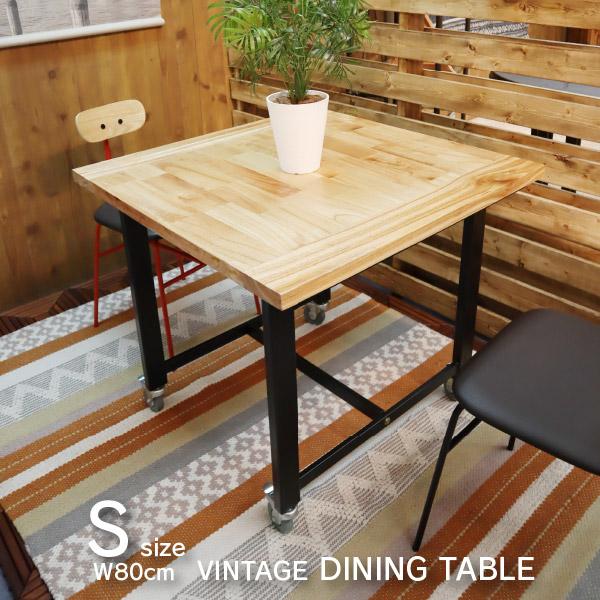 ダイニングテーブル PCデスク リビングテーブル マルチテーブル テーブル 食卓テーブル 作業台 食堂テーブル GUY-671 勉強机 カフェテーブル コーヒーテーブル 作業机 机 天然木 スタイリッシュ キャスター ウッド 北欧 おしゃれ 鉄 木製 天然木