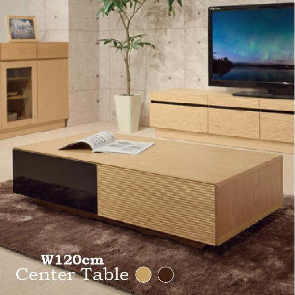 【送料無料】フルモス 120cm センターテーブル JPT-334 ローテーブル リビングテーブル ガラステーブル ソファーテーブル ローデスク コーヒーテーブル ウッドテーブル 北欧テーブル 机 つくえ ガラス カフェテーブル 北欧 高級 ヨーロピアン