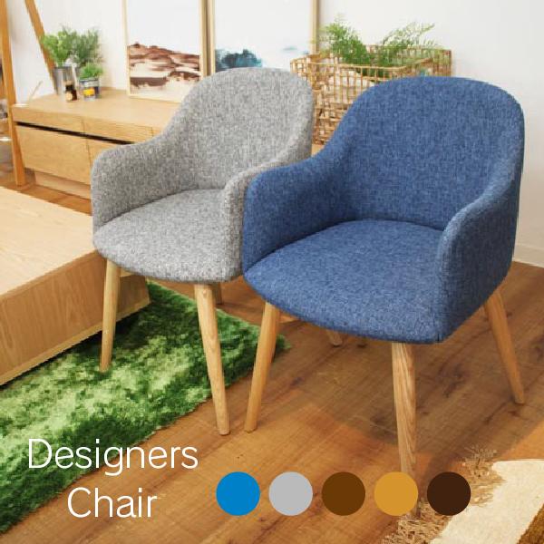 日本製 高級感ある天然木 アッシュ材を使用 座りやすく布地が気持ちよくリラックスして使えます 単体販売 完成品 アームチェア 肘掛 おしゃれ シンプル 天然木 木製 ファブリック 職人 ナチュラル 北欧 ダイニングチェア KRM-010 カフェチェア イス デザイナーズ リビングチェア スタイリッシュ かわいい 食卓 期間限定今なら送料無料 カジュアル ミッドセンチュリー カントリー 椅子