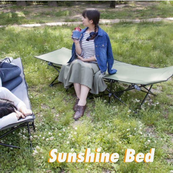 【送料無料サンシャインベッド LFS-709 キャンプ ハイキング アウトドア 折りたたみ 簡単 コンパクト 収納袋 BBQ バーベキュー 枕付 ガーデンファニチャー ガーデン 便利 リゾート ビーチ 海水浴 ワンタッチ