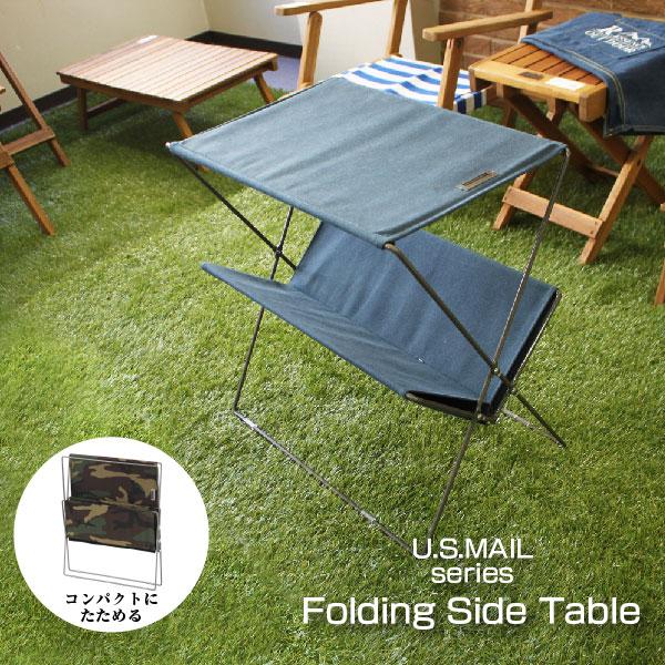 【送料無料】フォールディングサイドテーブル MIP-91CM MIP-91NV MIP-91GR 迷彩 カモフラ ネイビー グリーン 折りたたみ サイドテーブル 持ち運び アウトドア 便利