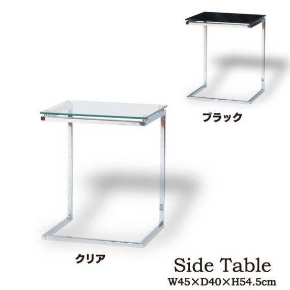 サイドテーブル PT-15 おしゃれ 北欧 スチール ウッド ガラス フレンチ ナチュラル シンプル 便利 テーブル 一人暮らし 引っ越し サイドテーブル 素朴 アメリカン 高級感 上質 男前 模様替え 新生活 スタイリッシュ