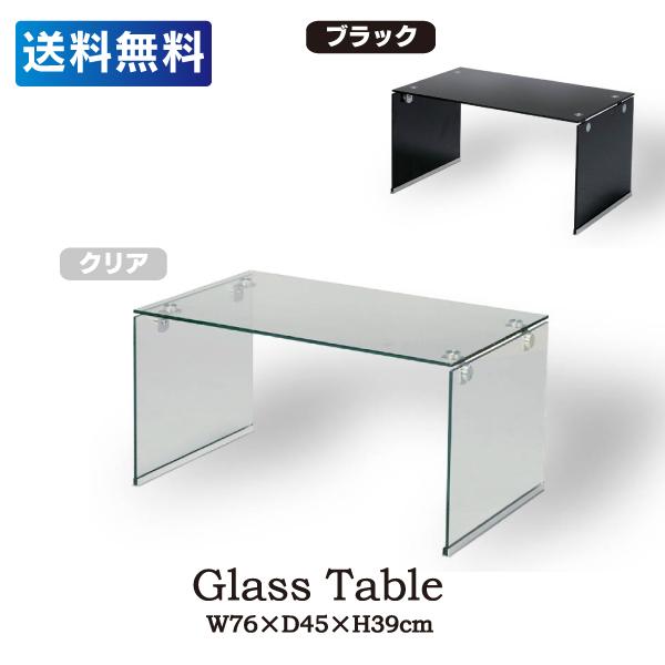 【送料無料】ガラステーブルS PT-28 ガラス おしゃれ 北欧 フレンチ ナチュラル リビングテーブル ダイニングテーブル ローテーブル コーヒーテーブル クリスタル シンプル フレンチ 男前 上品 上質 アメリカン 新生活 模様替え