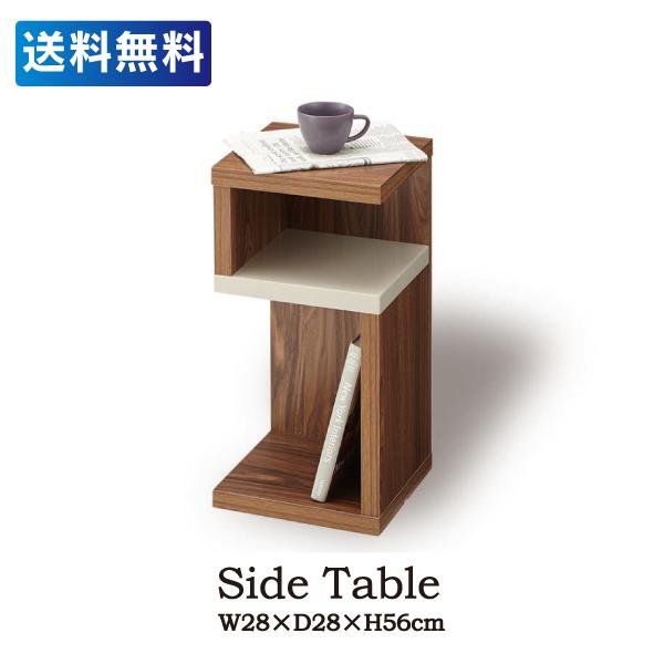 ロジック サイドテーブル SO-332 おしゃれ 北欧 木製 天然木 ウッド フレンチ ナチュラル シンプル テーブル 一人暮らし サイドテーブル 素朴 アメリカン 小物 マガジンラック 本 ブック 収納 ナイトテーブル ソファーテーブル ベッドサイドテーブル
