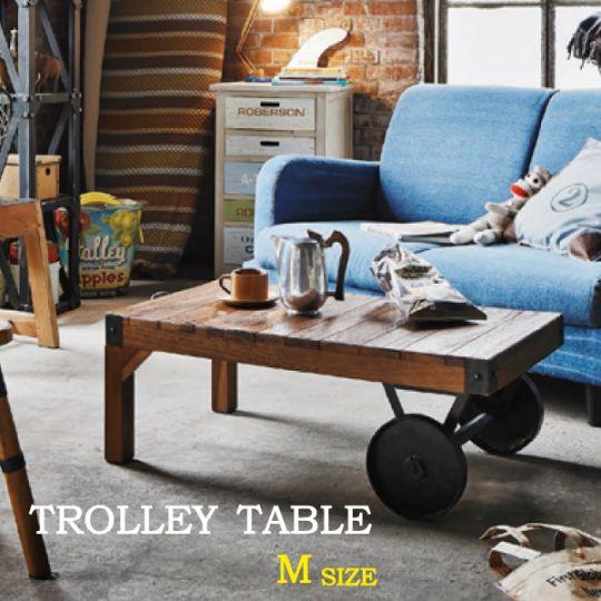 トロリーテーブル M TTF-116 テーブル ローテーブル ローボード リビング ダイニング 北欧 おしゃれ キャスター付 車輪 アンティーク ヴィンテージ オープンラック 木目 取っ手 アイアン 天然木 ラッカー塗装 新生活 コーヒーテーブル センターテーブル