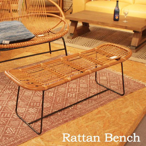 【送料無料】ベンチ TTF-923 ラタン おしゃれ リゾート ガーデン かっこいい デザイン ナチュラル シンプル 南国風 アジアン リラックス カフェ 新生活 模様替え