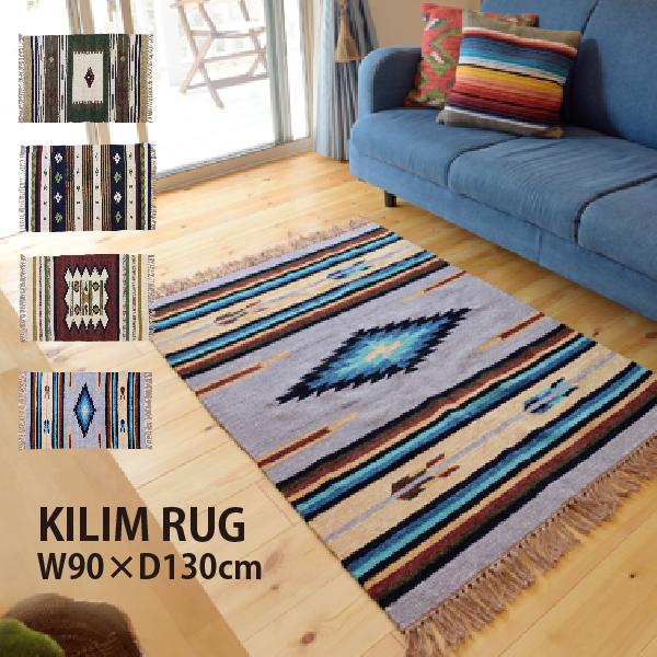 キリムラグ TTR-105 コットン 90×130cm おしゃれ リビング ダイニング ベッドルーム 一人暮らし 北欧 かっこいい かわいい インパクト アクセント 敷物 絨毯 じゅうたん フリンジ デザイン 新生活 模様替え エスニックテイスト キリム柄 カフェ風