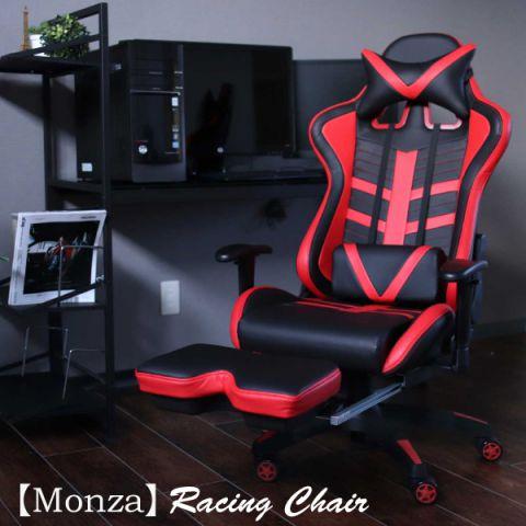 《送料無料》レーシングチェア【Monza】(RD) レッド オフィス 肘付き ウレタンキャスター付き イス 椅子 いす デスクチェア リクライニングチェア 家具 インテリア パソコンチェア ハイバックチェア レース レーサー デザイン スタイリッシュ 人気 リラックス かっこいい
