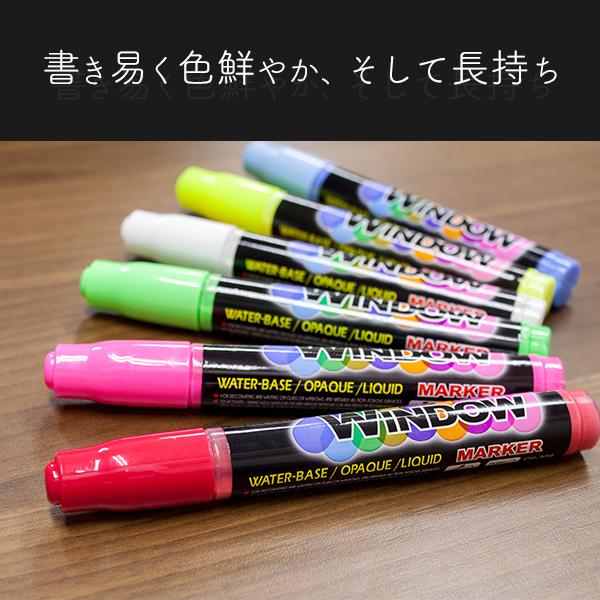 Best in a fluorescent pen-6 set black Whiteboard markers water / pigments / pen / marker / white board markers / fluorescent markers / writing Board