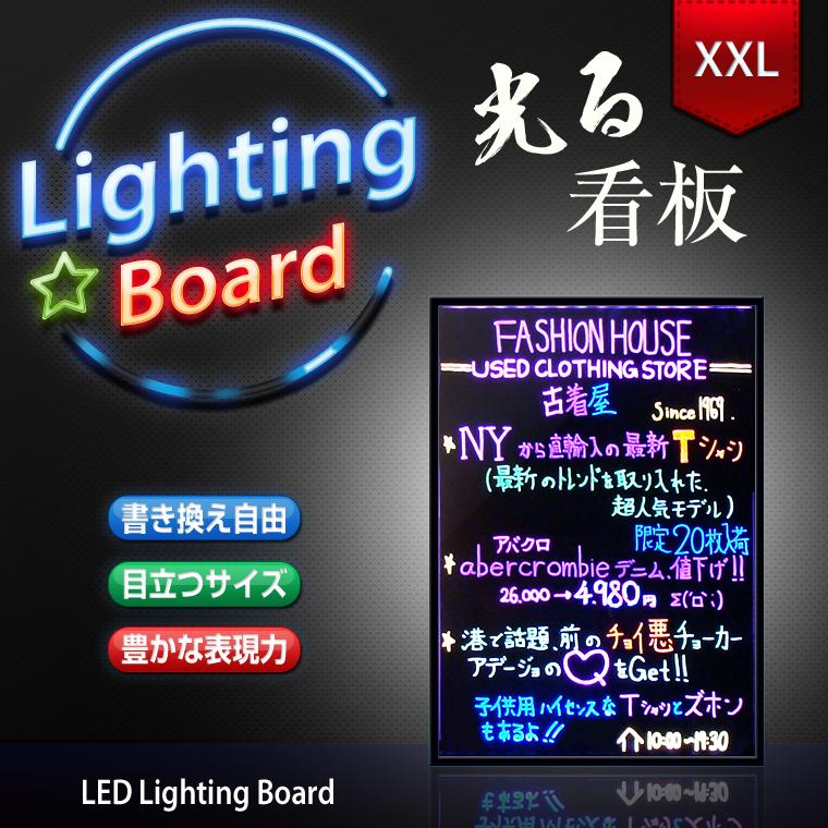 光る LED看板 手書き 80×60cm XXLサイズ リモコン付き 店舗用 ブラックボード 立て看板 サインボード おしゃれ スタンド メニュー 黒板 壁掛け 電光 室内 文字 ライティングボード LED 屋台 カフェ 喫茶店 バー