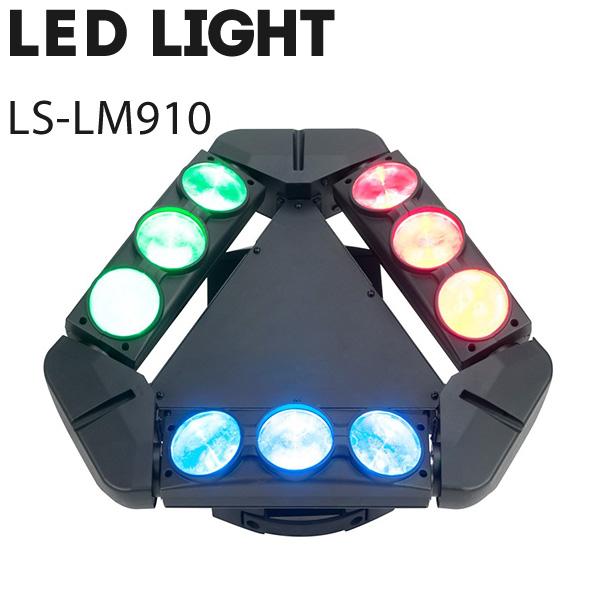 舞台 照明 LED ライト LS-LM910 コンサート イベント クラブ DMX 業務用 ディスコ パーティ 二次会 効果 機材