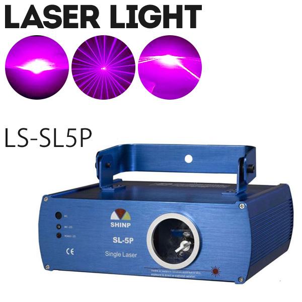 舞台 照明 ステージライト LS-SL5P ピンク レーザー ビーム ライブ DMX 演出 コンサート ライトアップ イベント ライブ 舞台照明