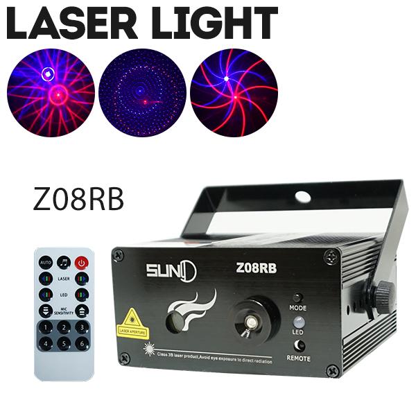 ステージライト LS-Z08RB リモコン付き RB+B(LED) レッド ブルー レーザーライト LED レーザー 照明 舞台 演出 ライトアップ 模様