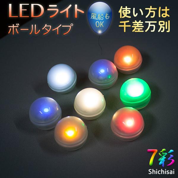 kmmart rakuten global market led lights type