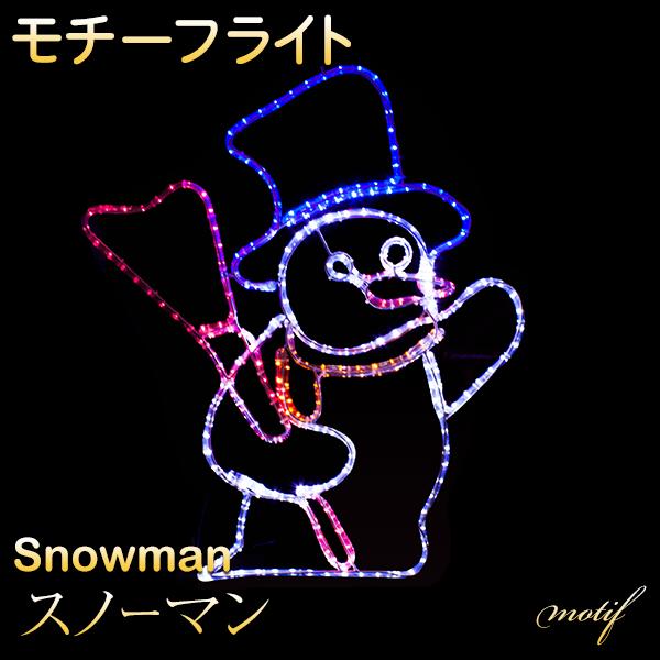 イルミネーション モチーフライト スノーマン 80×68cm 雪だるま LED ライト 屋外用 防雨 防水 かわいい 2D 大きい 庭 ガーデンンライト 吊り下げ 電飾 フェンス マンション 樹木