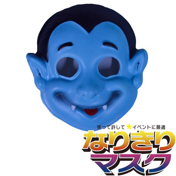 kmmart rakuten global market dudley masks mask