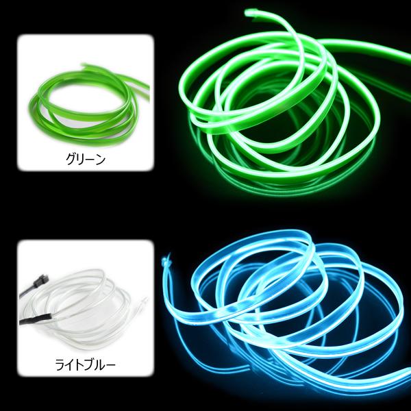 El Wire Width - Wiring Info •