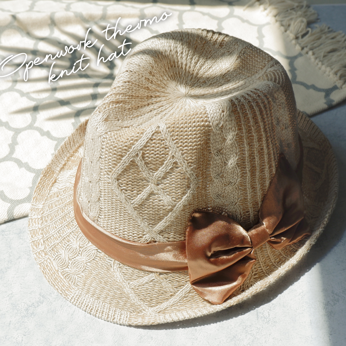 帽子 キッズ ジュニア レディース ギフト アウトレット サテンリボン 透かし編みサーモニット中折れ帽子 プレゼント ついに入荷