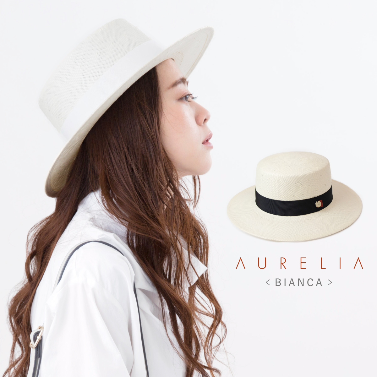 帽子 本日限定 レディース アウレリア かんかん帽 キャノチェ サイズ調節可 UV対策 コインチャーム 送料無料 ギフト セール開催中最短即日発送 日本製 AURELIA 2021 ペーパーパナマカンカン帽 母の日 BIANCA