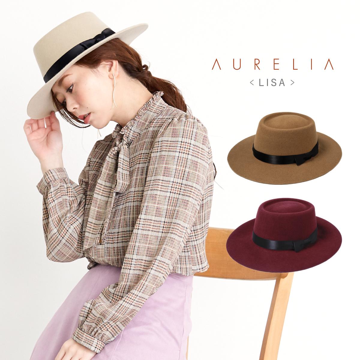 帽子 レディース 秋冬 つば広 フェルト ポークパイハット アウレリア 2021 LISA 使い勝手の良い 送料無料 母の日 日本製 AURELIA ギフト 正規認証品 新規格