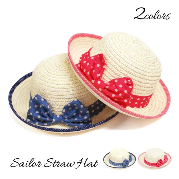子供帽子 レトロ 安心の定価販売 中古 麦わら帽子 水玉 W G- 帽子 キッズ ドットセーラーストローハット帽子