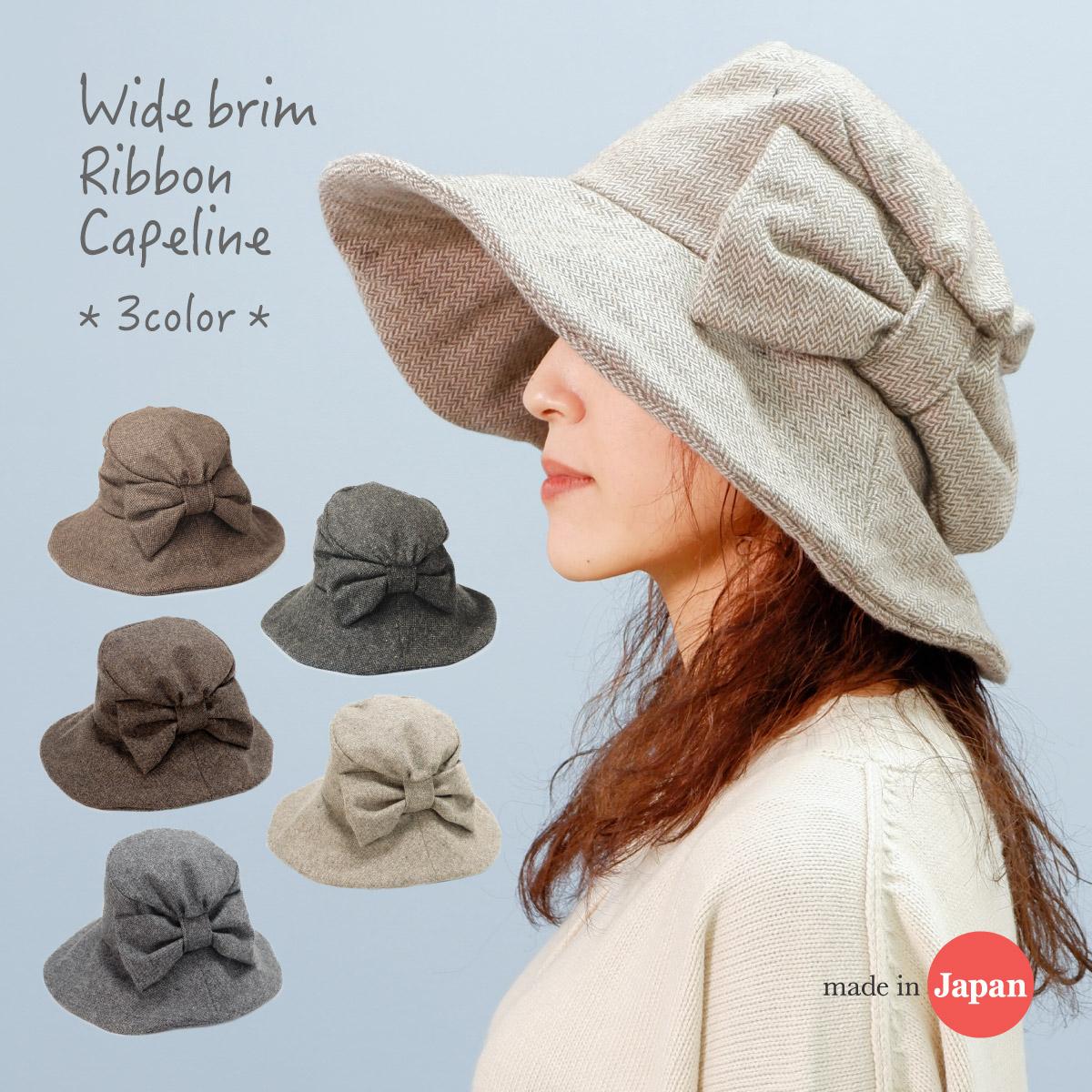 帽子 商品 レディース 秋冬 紫外線対策 小顔効果 ネップ ヘリンボン 日本製 母の日 送料無料 お求めやすく価格改定 つば広リボンキャペリン ギフト 2021
