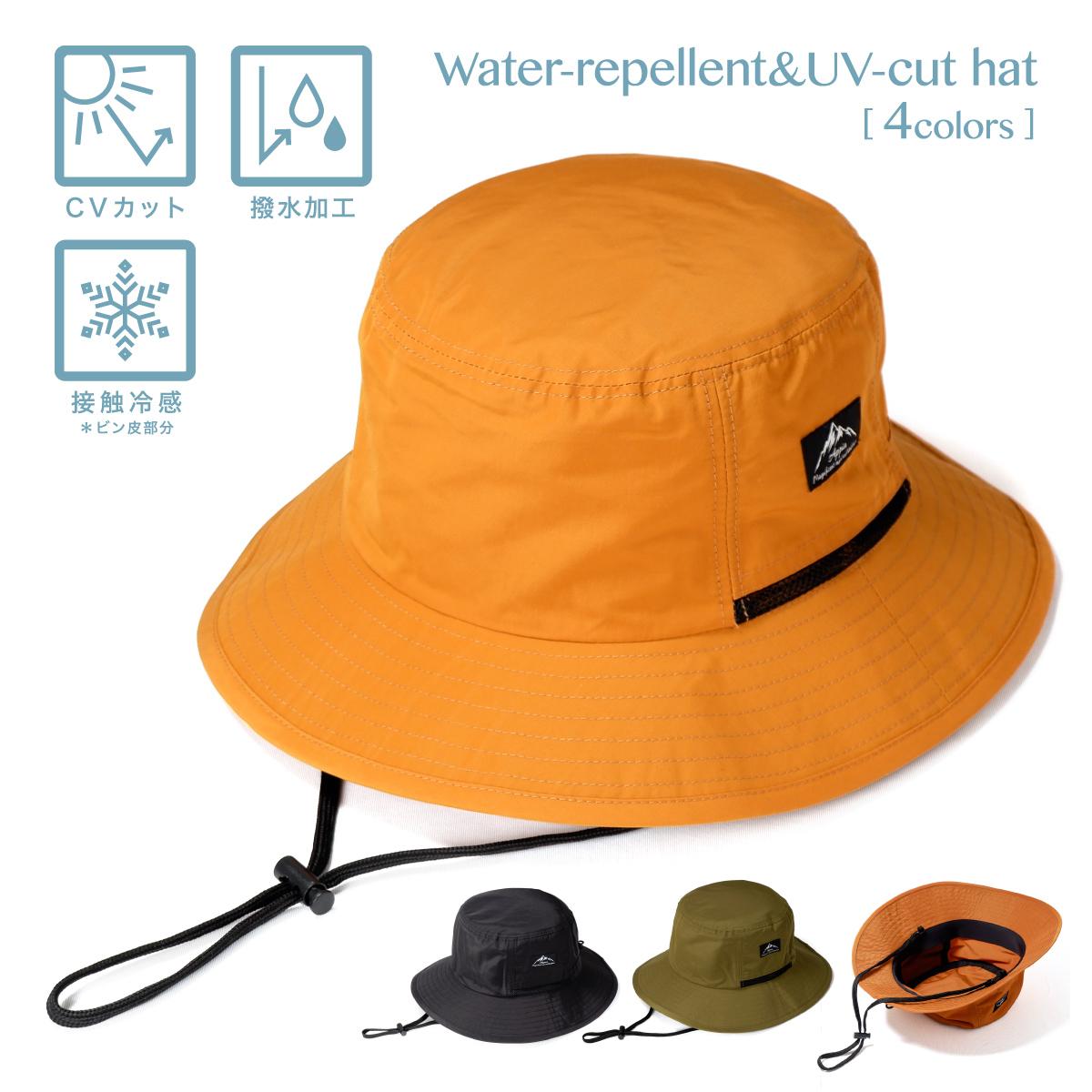 帽子 サファリ アドベンチャー 紫外線対策 はっ水 あご紐 撥水ひんやりUVカットハット 送料無料 ストラップ 返品送料無料 ギフト 母の日 40%OFFの激安セール