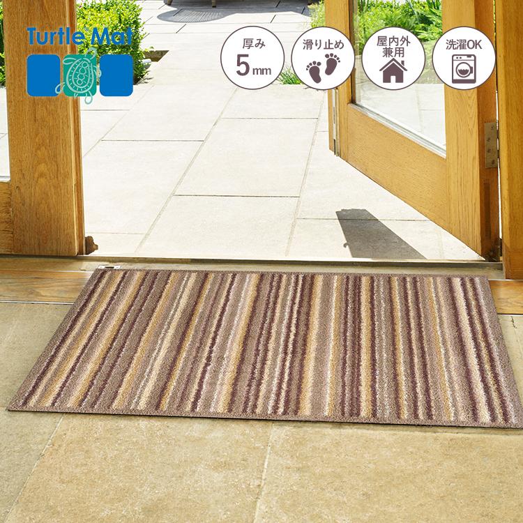 玄関マット Turtle Mat (タートルマット) TM Sandstone Stripe 60×85cm|屋外 室内 洗える かわいい おしゃれ 滑り止め 北欧 ナチュラル シンプル コットン クリーンテックス Kleen-Tex