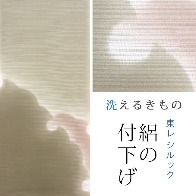 【東レシルック】絽の付下げ35抹茶色系地/雪輪ぼかし【付下げ】【反物】【送料無料】