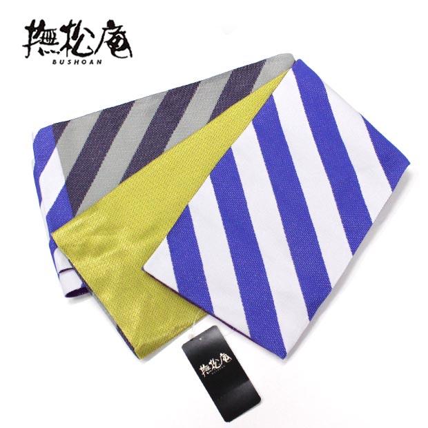 【ゆかた帯】撫松庵斜めストライプ/黄色×紫×グレー【浴衣】【半幅帯】【送料無料】