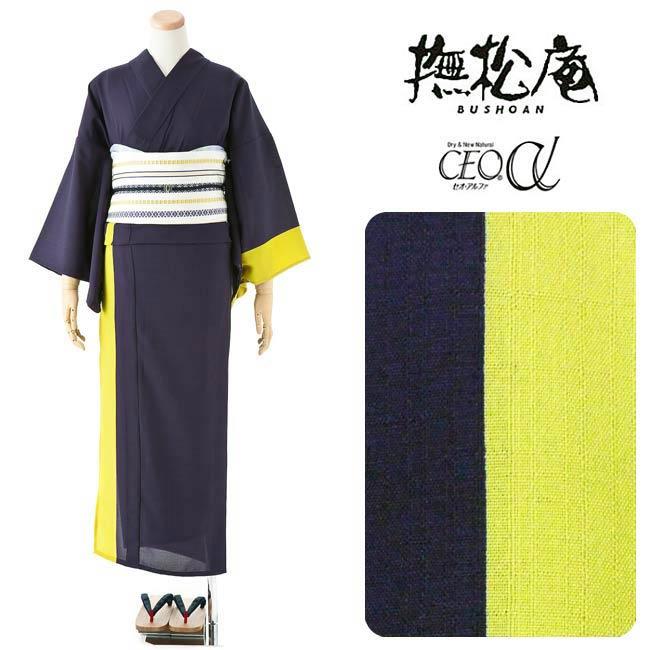 【ゆかた】撫松庵浴衣ブロックカラー/黄色/セオα【送料無料】