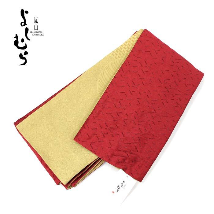 【ゆかた帯】嵐山よしむらしじら織/赤色・ベージュ【浴衣】【半幅帯】