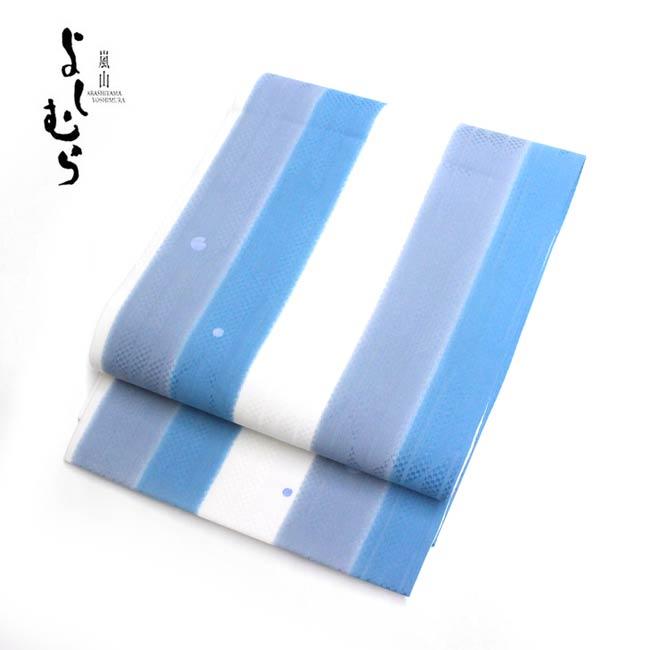 【夏帯】嵐山よしむら 一重太鼓袋帯(夏)縦縞(ボーダー)/ブルー系【浴衣】【小紋】【袋帯】【送料無料】