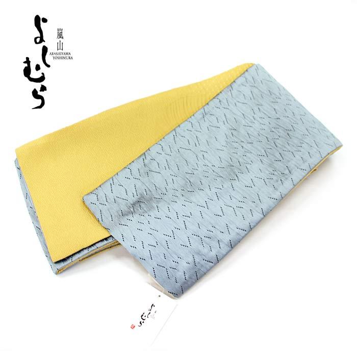 【ゆかた帯】嵐山よしむらしじら織/黄色・水色【浴衣】【半幅帯】
