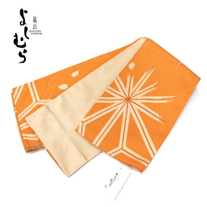 【ゆかた帯】嵐山よしむら麻の葉・桜/オレンジ色系【浴衣】【半幅帯】